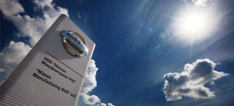 Компания Nissan наращивает производство вРоссии