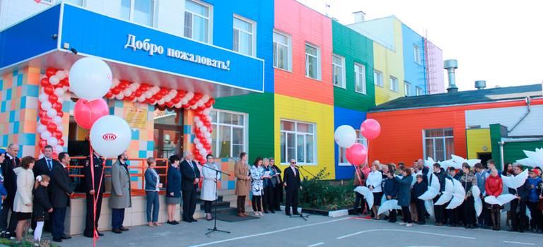 25сентября состоялось торжественное открытие автогородка иавтокласса при поддержке KIA