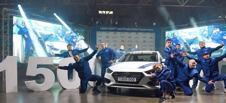 Полуторамиллионный автомобиль Hyundai
