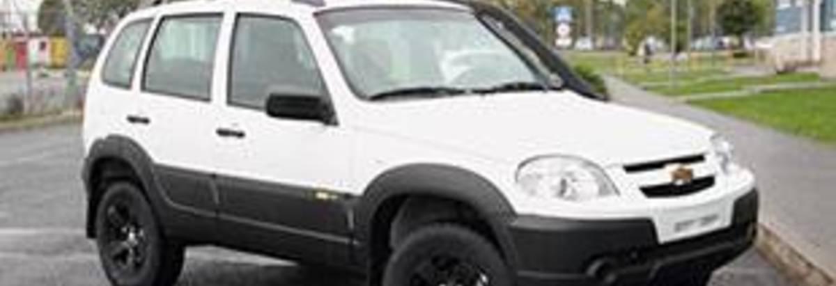 Изменения вцветовой гамме Chevrolet NIVA