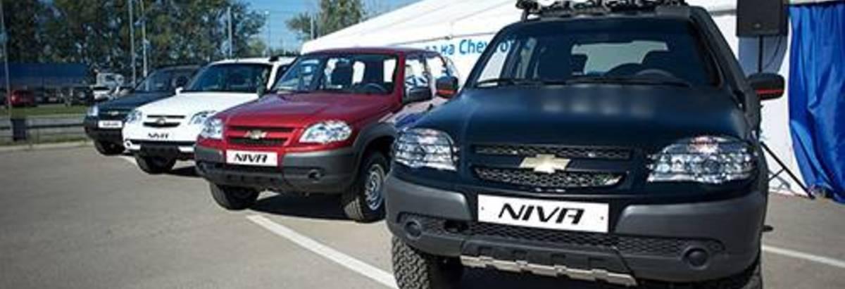 Chevrolet NIVA становится более безопасной