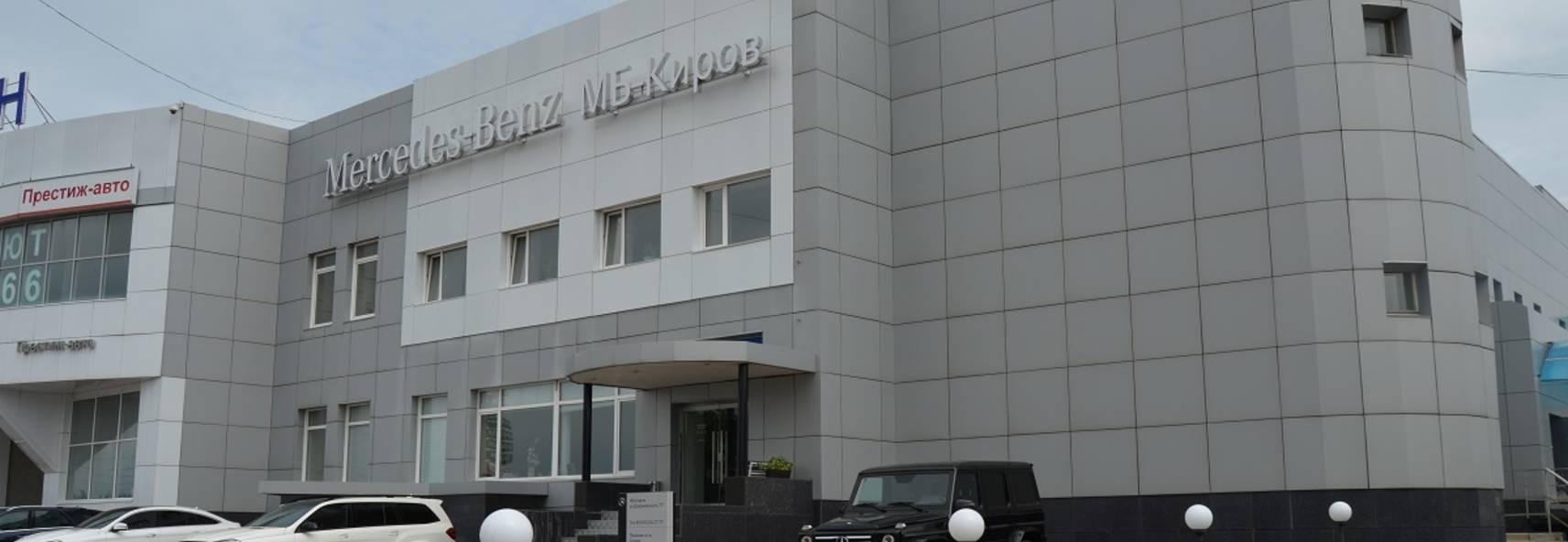 Престиж-авто Mercedes-Benz