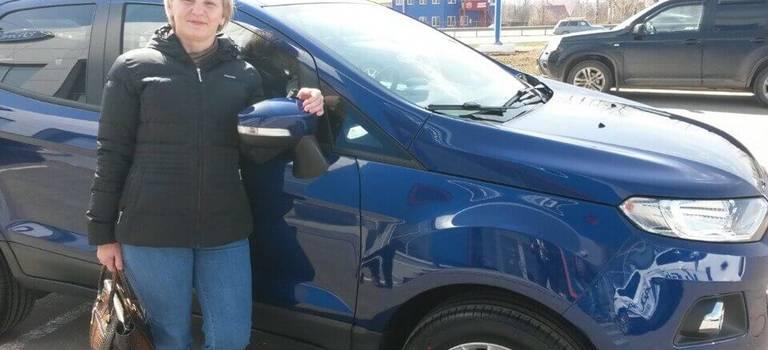 5мая 2018 года Ольга Николаевна стала обладательницей яркого нового Ford EcoSport. Поздравляем ижелаем удачи надорогах!