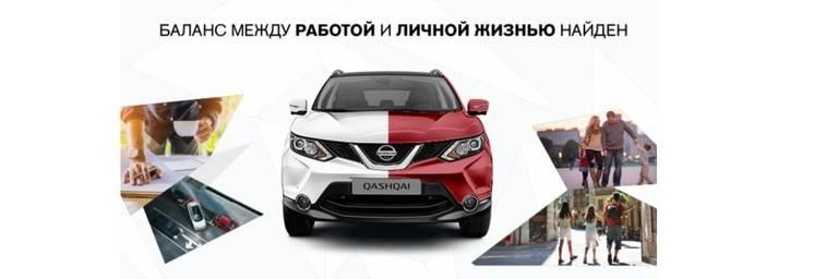 Nissan Qashqai получил премию «Автомобиль года 2016»