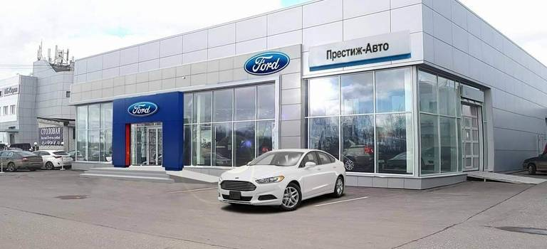 Стартовали продажи вновом салоне официального дилерского центра FORD «Престиж-авто».