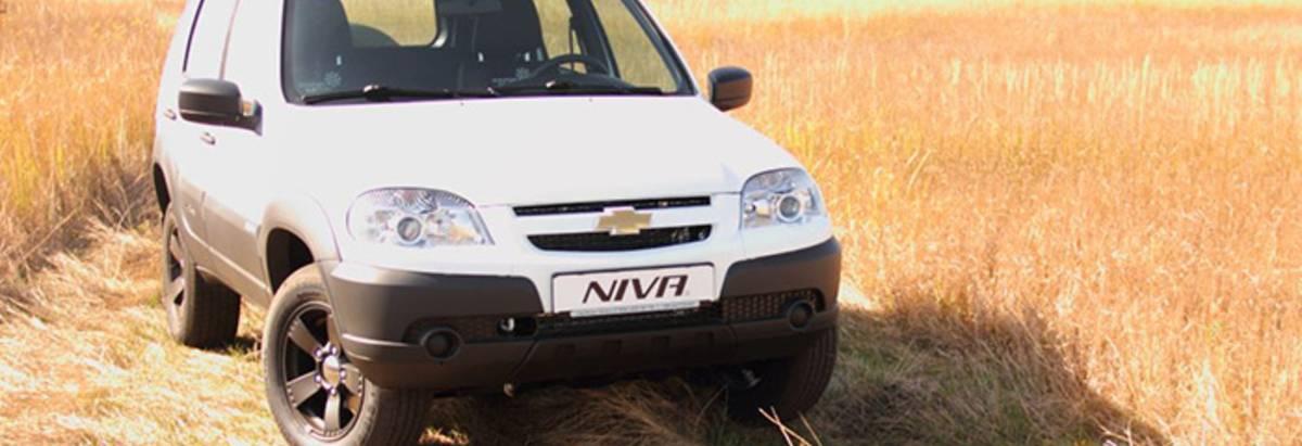 GM-AVTOVAZ выпустит 600 автомобилей Chevrolet NIVA Winter Edition