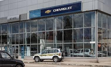 Chevrolet NIVA, Дзержинского